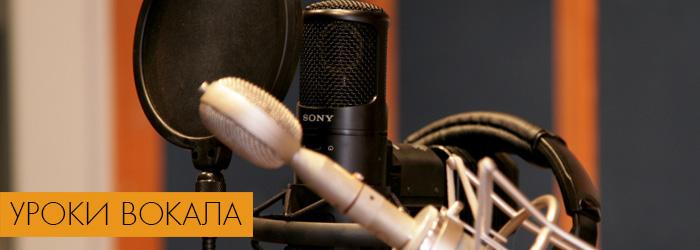 Песни Онлайн. Песни под ключ. Песни на заказ. Аранжировки и минусовкина заказ. Написание песни на заказ. Сочинение песен на заказ. Текст. Музыка. Песня. Запись вокала. Тюнинг. Сведение. Мастеринг.